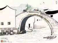 Thượng Tân Kiều - cây cầu hy vọng của Cố Cảnh Chu